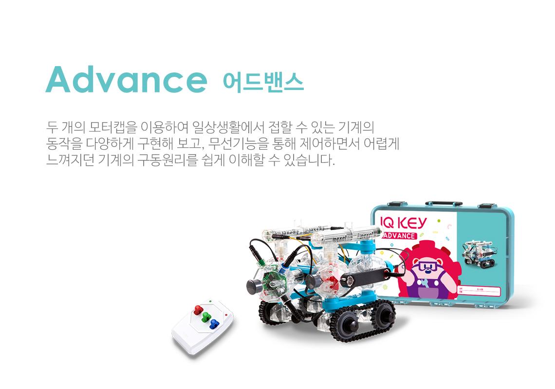 advance-1.jpg