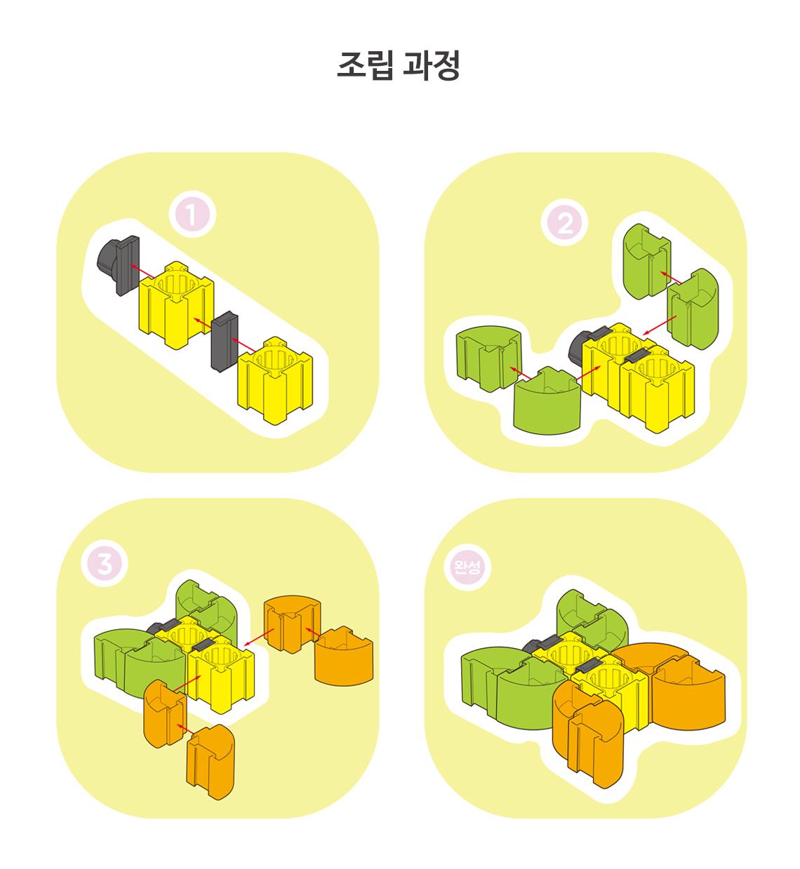 build-4.jpg